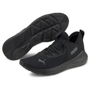 Cell Vive Erkek Siyah Antrenman Ayakkabısı 19434701