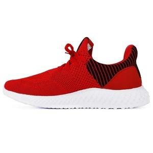 Atomic Unisex Kırmızı Günlük Ayakkabı SA11RE215-600