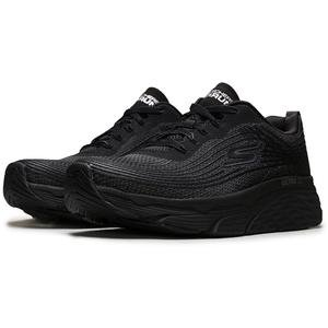 Max Cushioning Elite Erkek Siyah Günlük Ayakkabı 54430 BBK