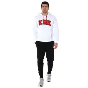 Karşıyaka Erkek Beyaz Basketbol Sweatshirt TKY100144-BYZ
