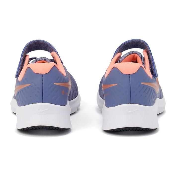 Star Runner 2 (Psv) Çocuk Mavi Günlük Ayakkabı AT1801-417 1233462